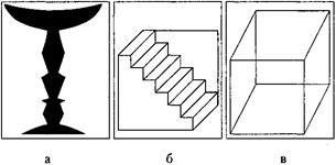 двойственные картинки изображения